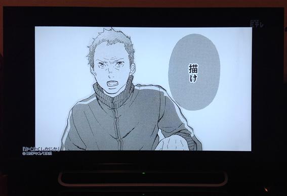 漫勉 東村あきこ 04
