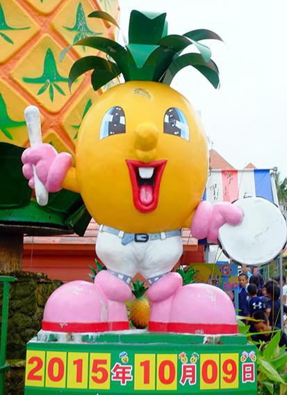 パイナップル園