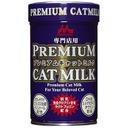猫用ミルク 高カロリー
