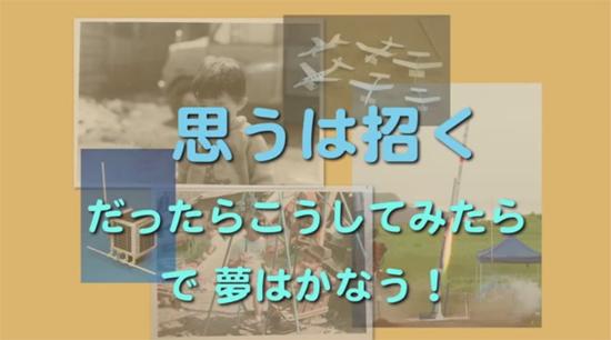 uematsu1061.jpg