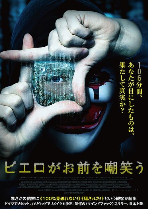 poster2_20151209231238f67.jpg