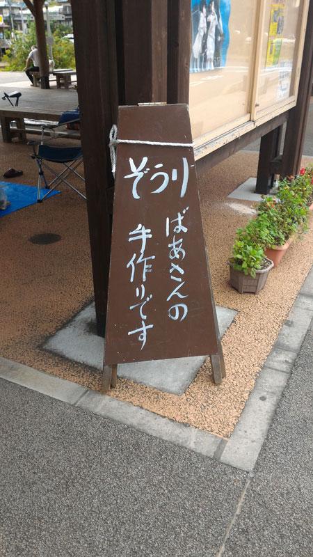 P_20151004_152345.jpg