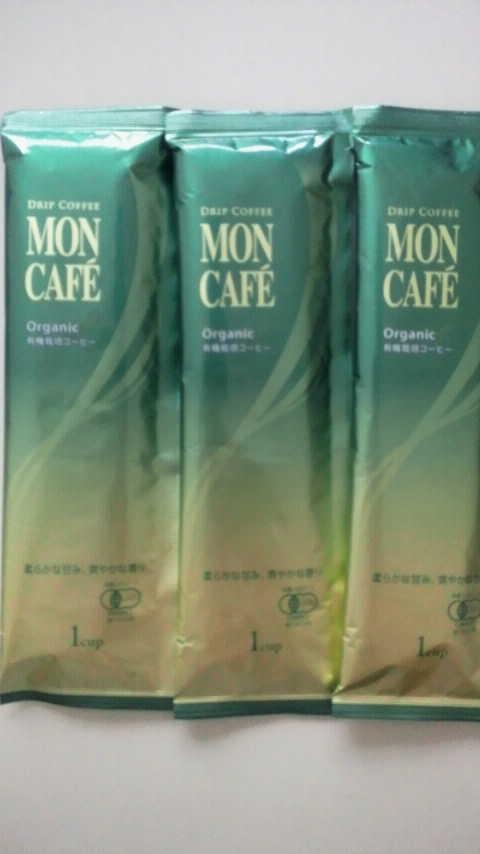 モンカフェ有機栽培1