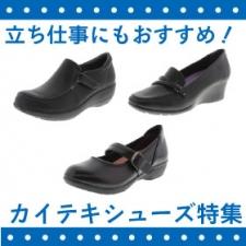 img_product_49653893564524c600cf5.jpg