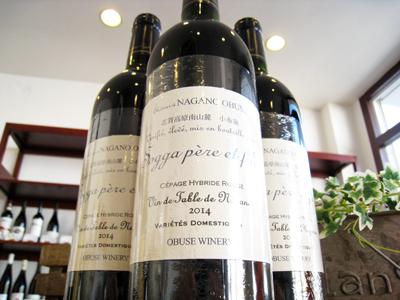 1510 ちゃぶ台ワイン