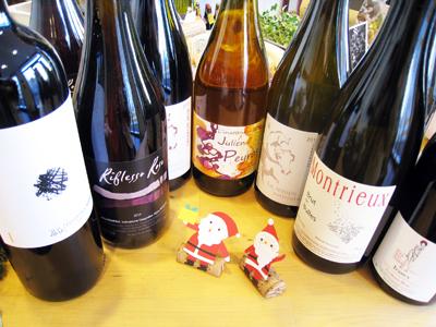 1512 wine