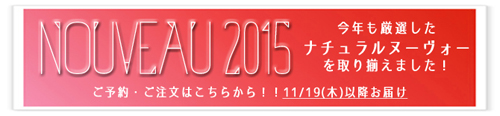 2015nouveau.jpg