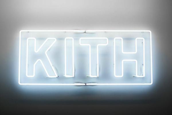 unkutDOPE-KITH.jpg