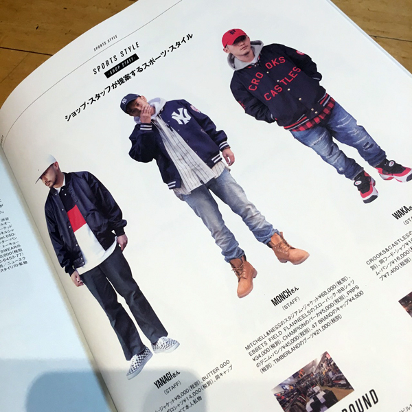 woofin_magazine_growaround_2015_13.jpg