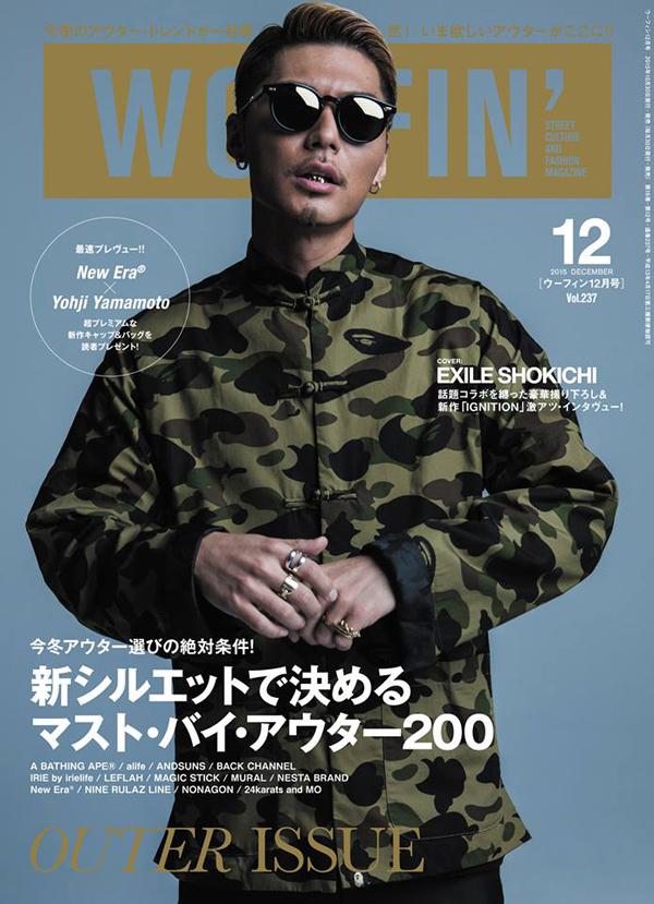 woofin_magazine_growaround_2015_14.jpg