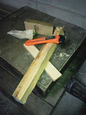 胡弓 糸巻き修理 (3)