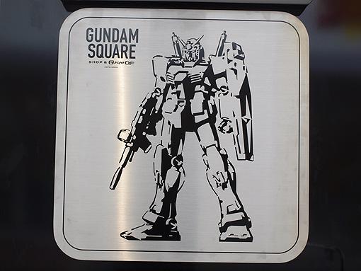 GS01 022