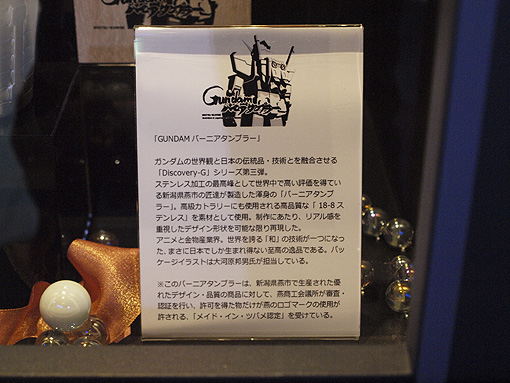 GS01 421
