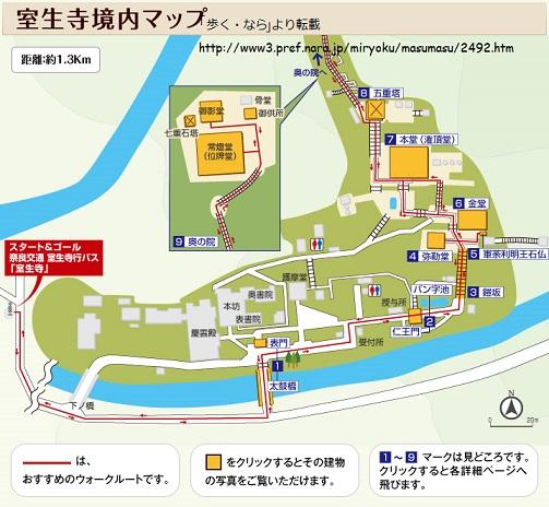 murouji_map_keidai.jpg