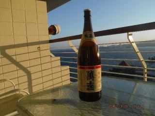2015_1028okinawa0307b.jpg