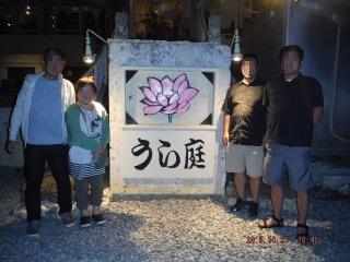 2015_1028okinawa0425b.jpg