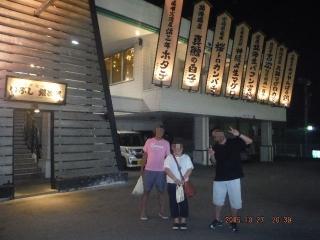 2015_1028okinawa0656b.jpg