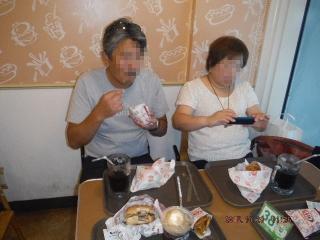 2015_1028okinawa0673b.jpg