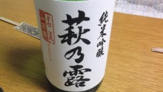 2015_1124ykg0004.jpg
