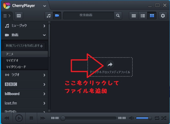 動画再生ソフトCherryPlayer1-04-59-778
