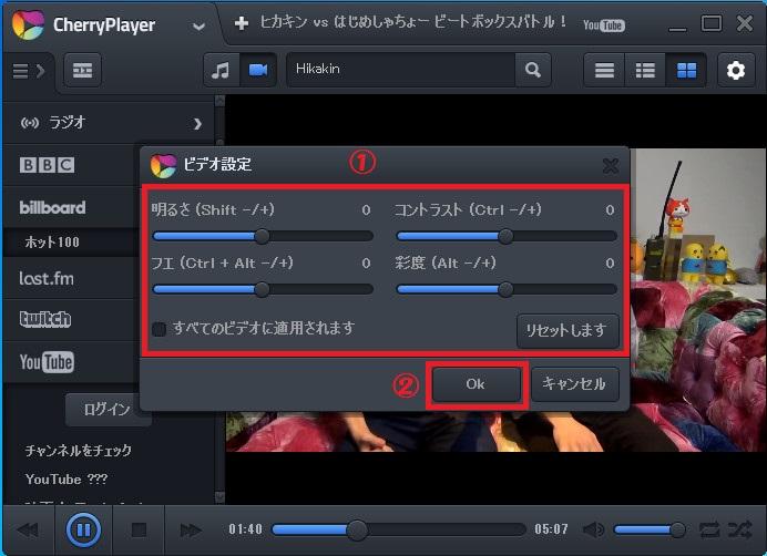動画再生ソフトCherryPlayer-820