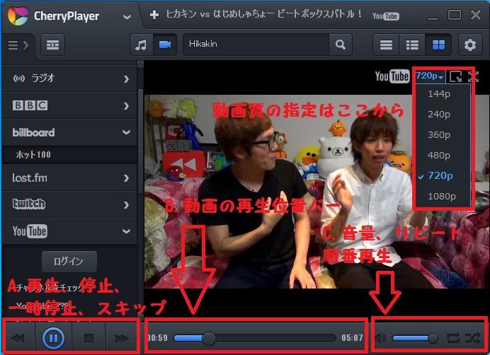 動画再生ソフトCherryPlayer36-077