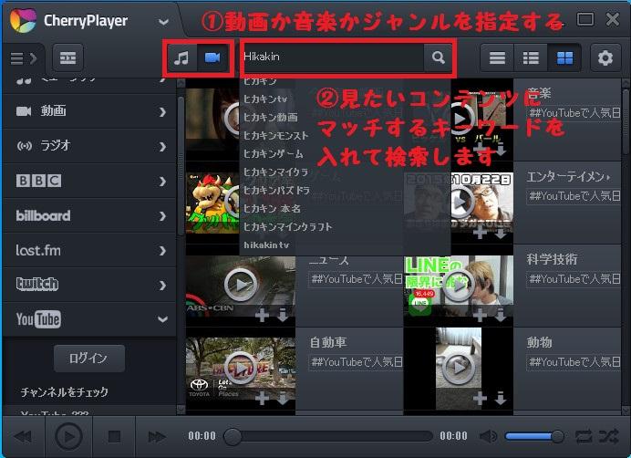 動画再生ソフトCherryPlayer2-814