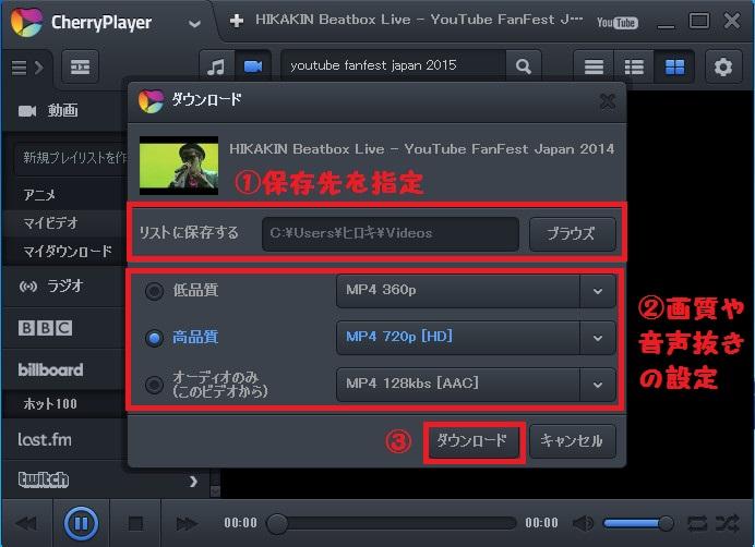 動画再生ソフトCherryPlayer1-985