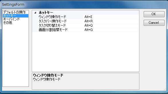キーボードだけでPC内操作-28 02-12-34-456