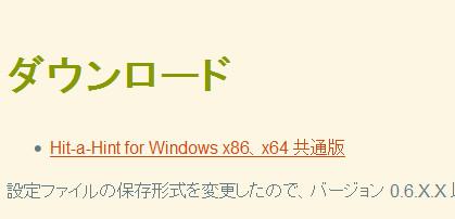 キーボードだけでPC内操作28 00-14-35-756