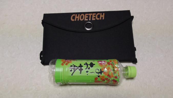CHOETECHのソーラーチャージャー-45-49-084