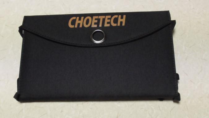 CHOETECHのソーラーチャージャー1-45-46-129