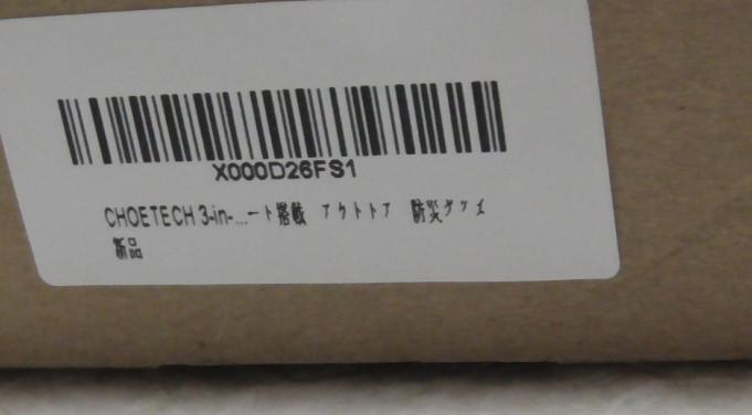 CHOETECH防水懐中電灯-47-16-150
