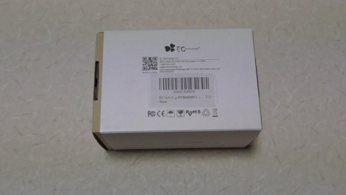 EC Technologyワイヤレススピーカー1-45-51-536