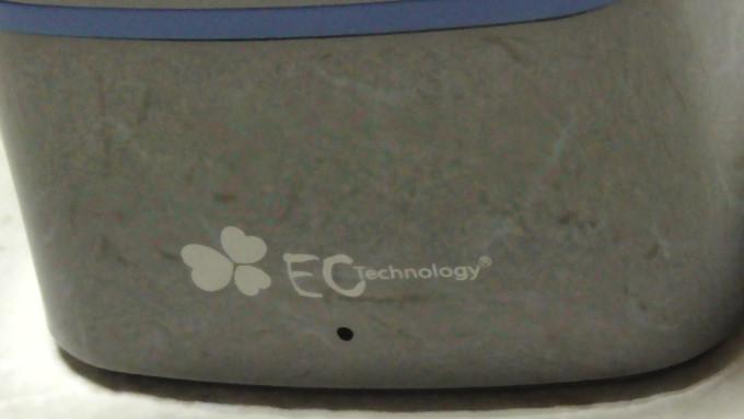 EC Technologyワイヤレススピーカー46-37-829