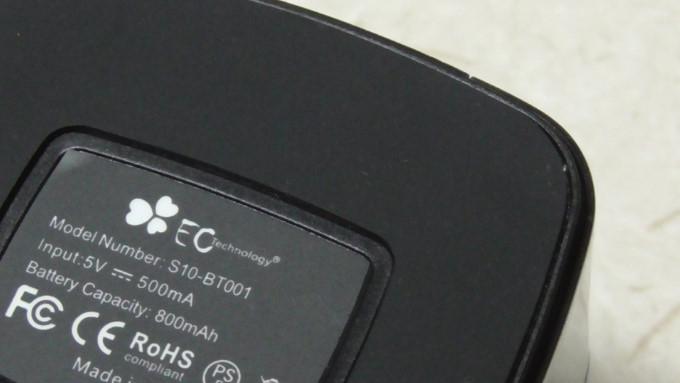 EC Technologyワイヤレススピーカー9-044