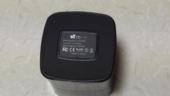 EC Technologyワイヤレススピーカー 21-47-03-628