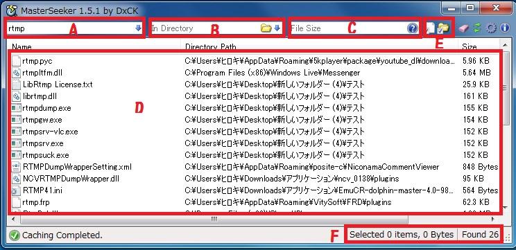 ファイル検索を速くする-49-45-664