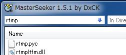 ファイル検索を速くする-51-13-950