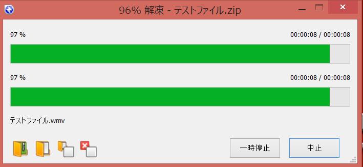 解凍圧縮ソフトの速度比較おすすめ-007