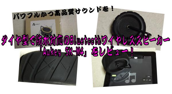 Aukey SK-M408-50-14-669