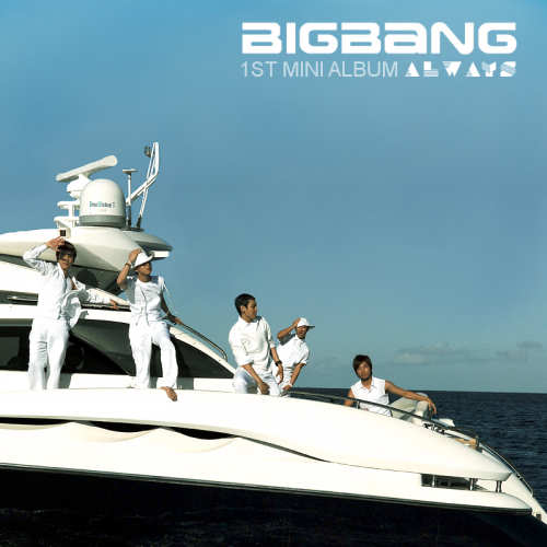 2-big_bang___always_by_j_beom-d6l8dlg.png