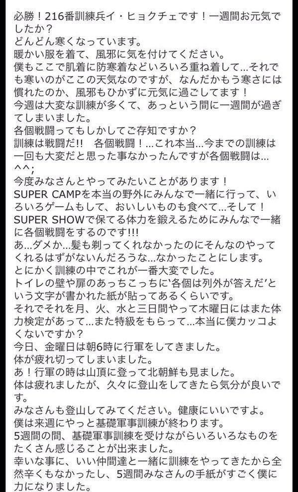 CVDXseyUAAA-SK1.jpg