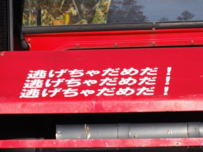 大雪山・紅葉2015 417