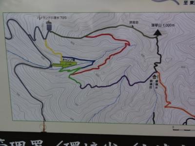 藻琴山 002