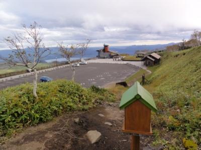 藻琴山 085