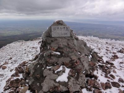 斜里岳 133