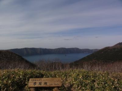 西別岳 061