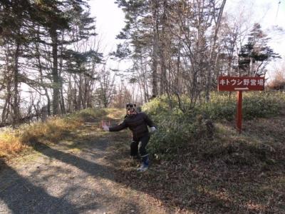 春採湖 099