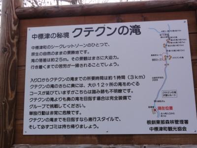 武佐岳 055